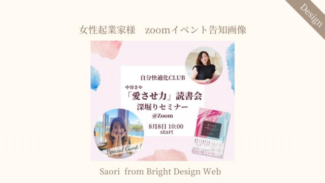 product-eyecatch-yosshizoom