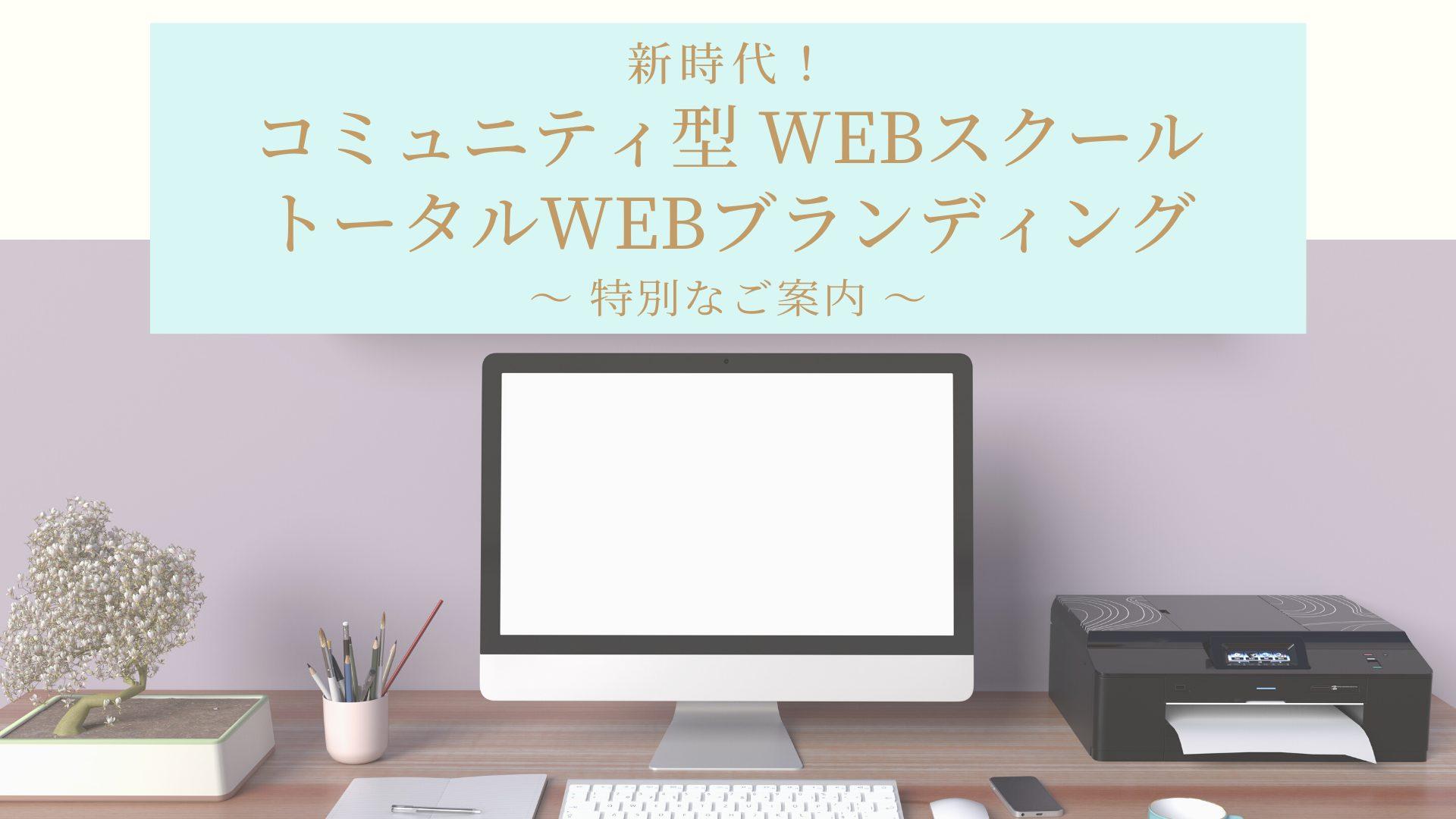 works-slide01