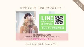 works-linebanner02