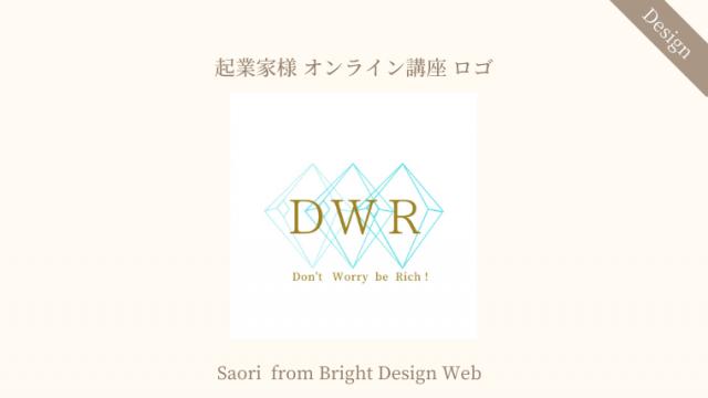 works-logo01
