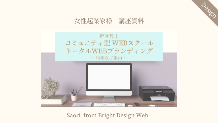 work-slide01