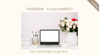 work-wp-writing02