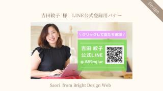 works-linebanner03