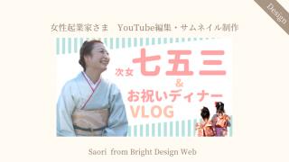 work-youtube01